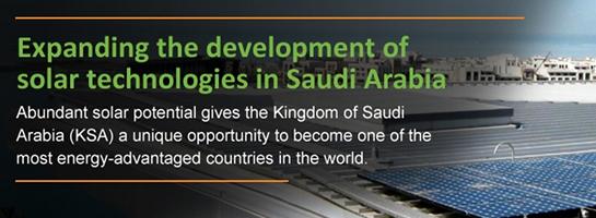 saudi_banner_newsletter